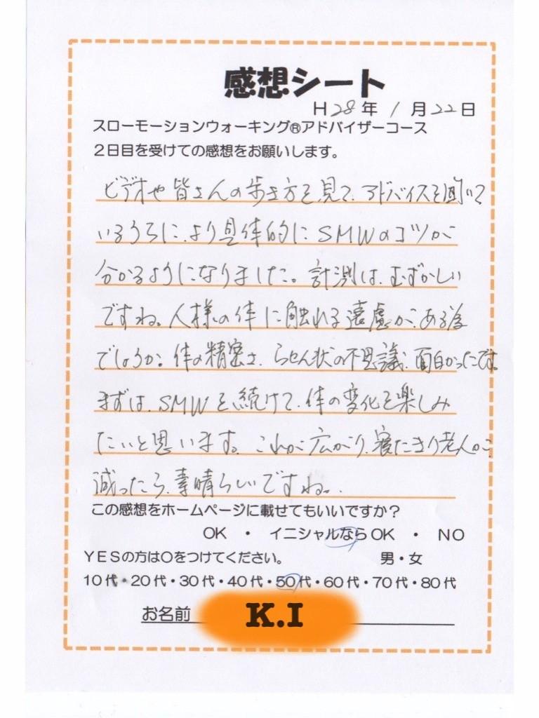 ファイル_001